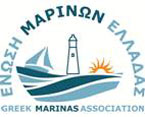Greek Marinas Association