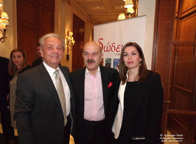 Ο κ. Λύσανδρος Τσιλίδης Πρόεδρος της FEDHATTA με τον κ. Π. Φούντα και την κα Φαίη Φούντα