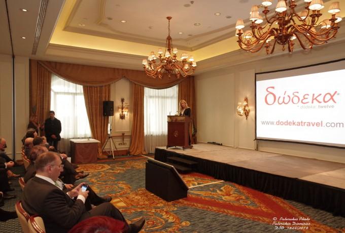 Στιγμιότυπο από την ομιλία της κας. Φ. Αραμπατζή, Βουλευτή Σερρών και Υπεύθυνη του Τομέα Τουρισμού της Νέας Δημοκρατίας