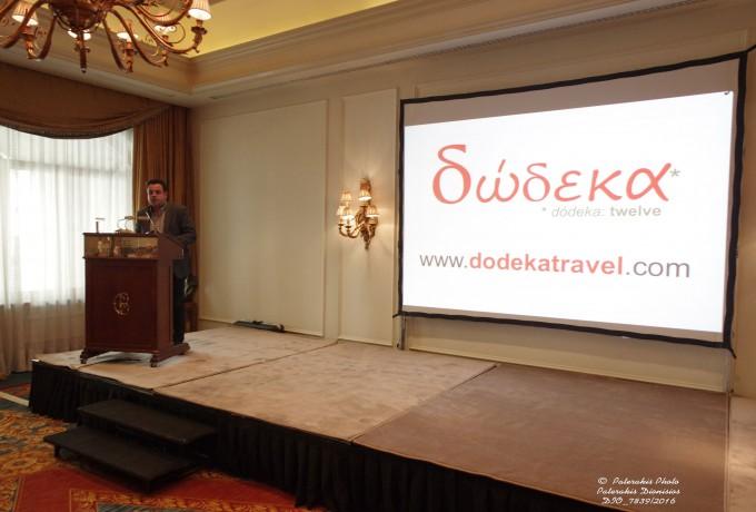 Στιγμιότυπο από την ομιλία του Βουλευτή Δωδεκανήσου και Επικεφαλή του Τομέα Ανάπτυξης, Τουρισμού και ΕΣΠΑ της Κ.Ο. του ΣΥΡΙΖΑ κ. Ν. Σαντορινιού