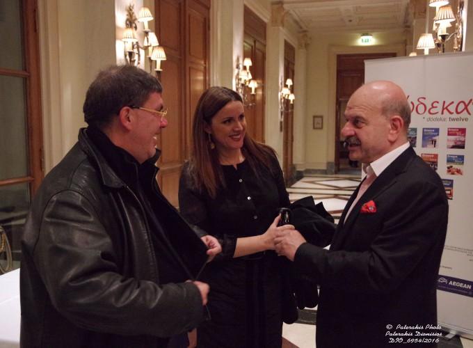 Ο κ. Θανάσης Λάλας, ο κ. Λύσανδρος Τσιλίδης, Πρόεδρος FEDHATTΑ με την κα Άννα  Δρούζα