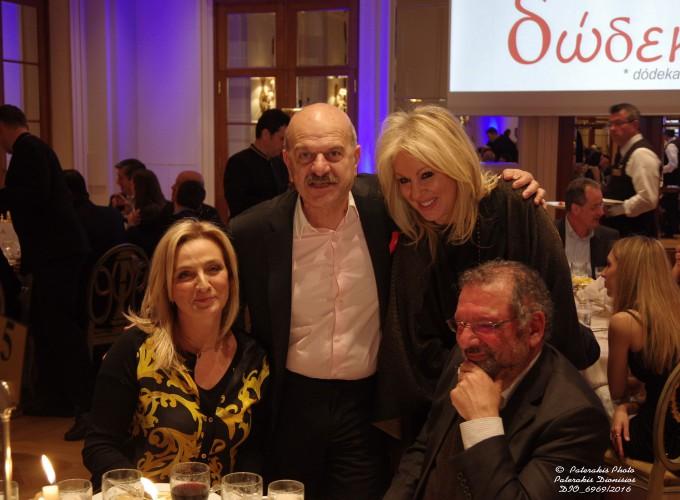 Η κα Αγγελική Χονδροματίδου, Διευθύντρια γραφείου Υπ. Τουρισμού, με τον κ. Λύσανδρο Τσιλίδη, Πρόεδρο FEDHATTΑ και τον κ. Noel Josephides, Πρόεδρο της ABTA