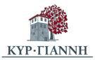 kyryianni-wineroads