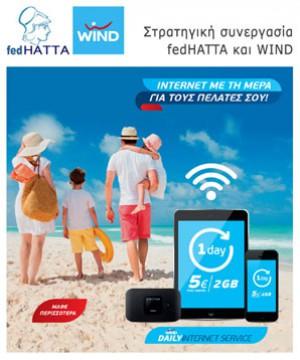 fedhatta-wind-dodeka-site