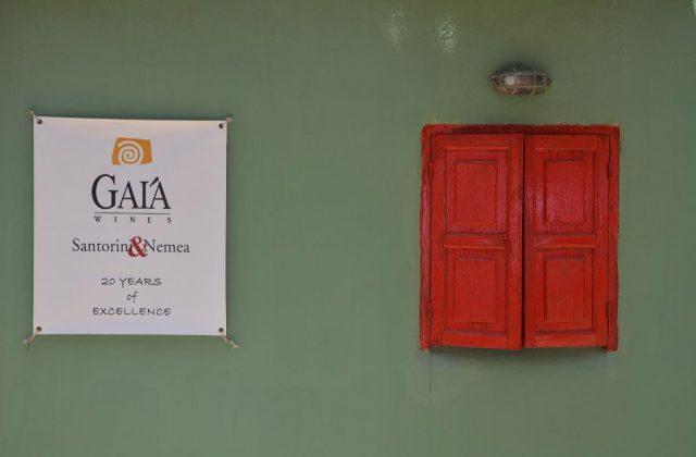 gaia-winery-1