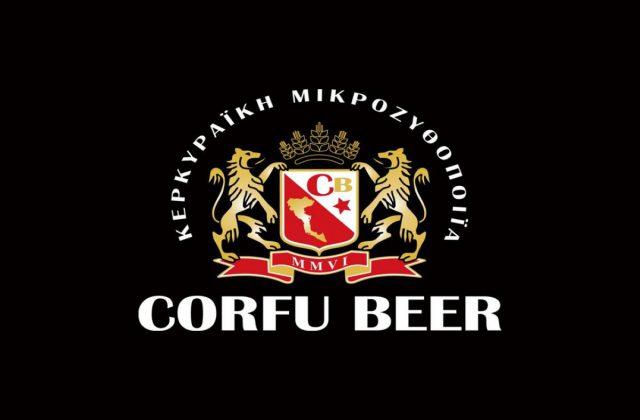 corfu-beer-kerkyra-1