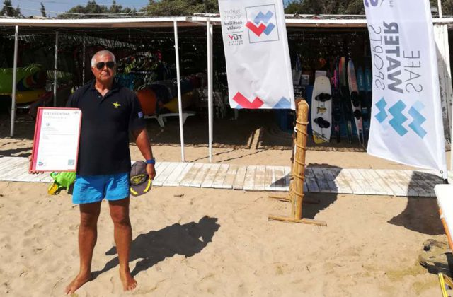 5-paros-safe-water-sports