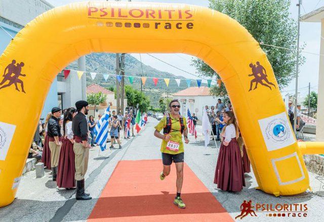 Psiloritis-Race-3